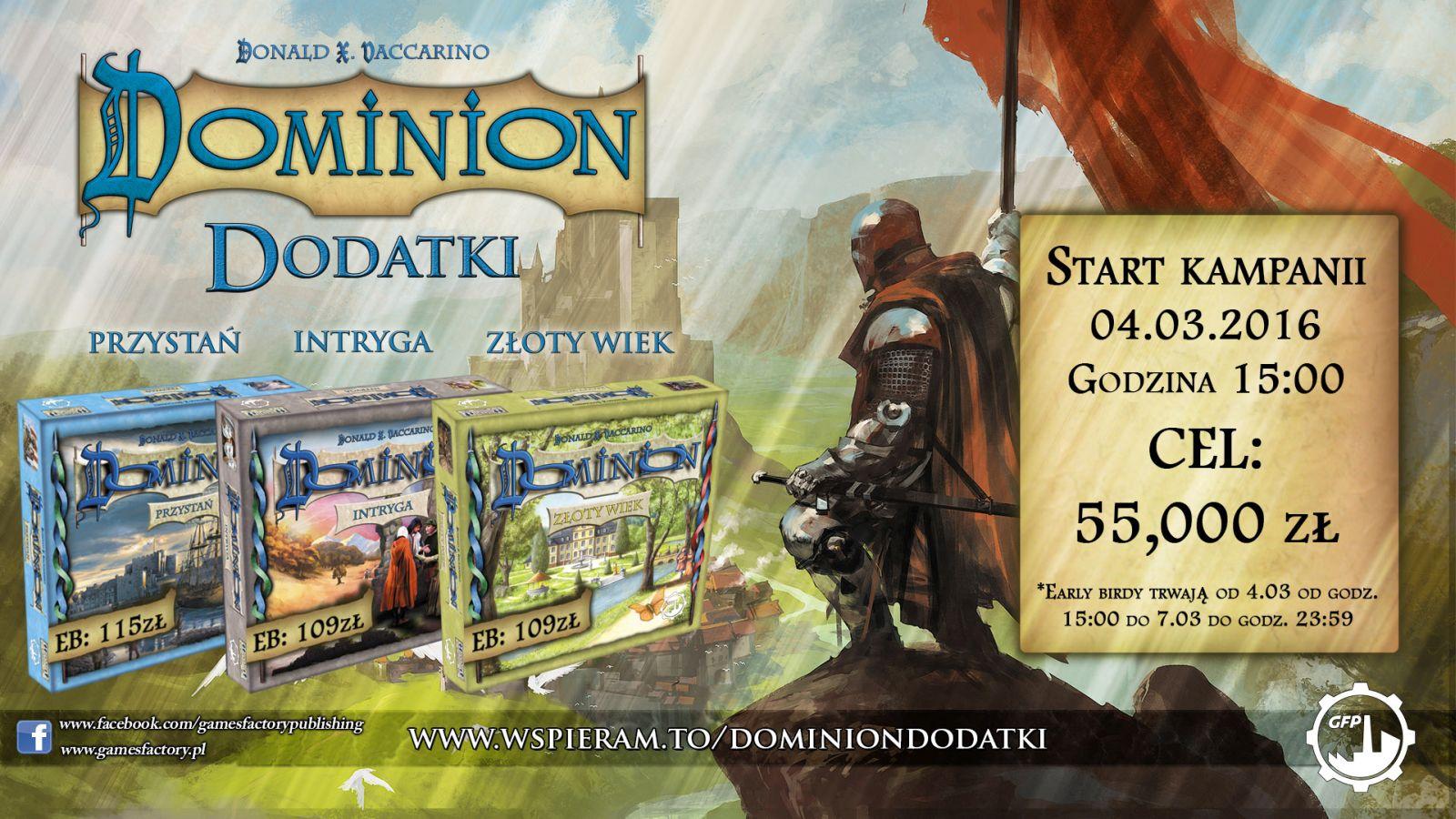 Dominion_dodatki